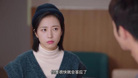 《当爱情遇上科学家》大结局:两人终于在一起了,杨岚航求婚
