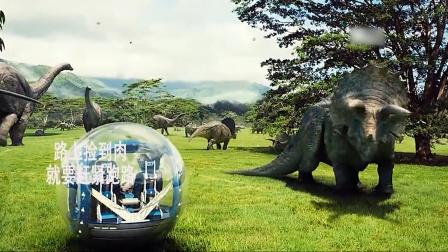 侏罗纪世界:路边捡到肉一定要抓紧跑路!!!②