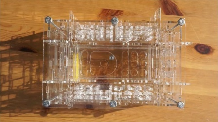 The Glass puzzle box - 120 steps!