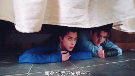 国子监来了个女弟子:一个床底能藏几个人