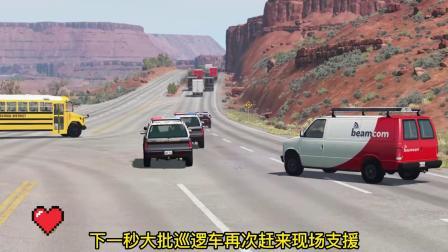 模拟器:卡车偷运上百吨可乐出城,一大批警车强行拦截,场面震撼
