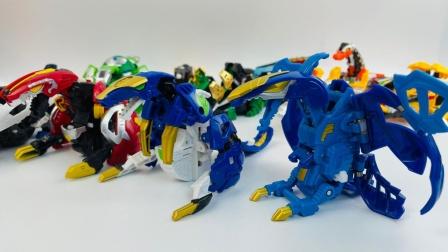 咖宝蛋神玩具大集合!变形恐龙蛋玩具分享
