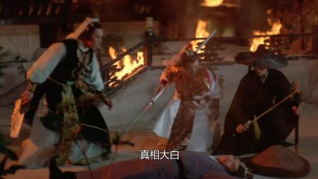 幽灵山庄人鬼莫辨,楚留香智斗庄主,揭开弥天阴谋 武侠片03