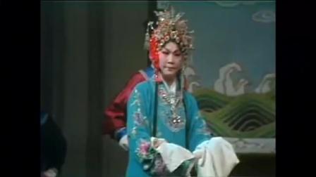 曲剧《陈三两》陈三两迈步上宫廷,演唱:张新芳。