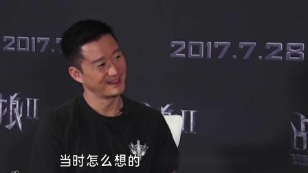 王思聪:曾炮轰汪小菲一战成名,如今投资失败成老赖
