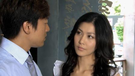 【回家的欲望】04:餐厅偶遇艾莉,珊珊装作不认识世贤  回家的欲望 2