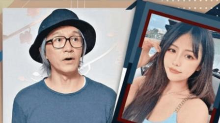 17岁港姐张晓祺回应与周星驰关系:不是爷孙恋只是朋友