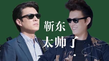 靳东个人混剪,颜值抗打太帅了!