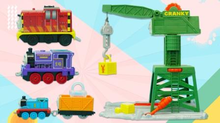 托马斯轨道玩具:托马斯和克兰奇大吊车一起装载龙虾