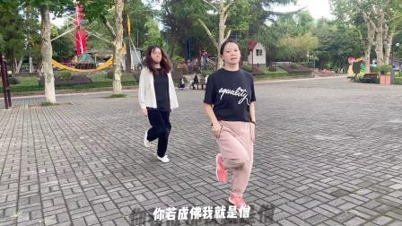 曳步舞基础步伐《空奔》,慢动作教程,音乐版演示