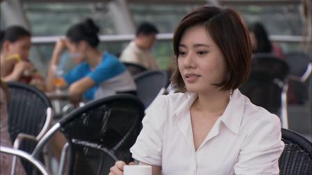 【回家的欲望】09:以强奸罪威胁,珊珊向世贤逼婚 回家的欲望 5