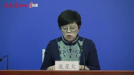 初步判断北京新增确诊病例密切接触者9人,已采取相关管控措施