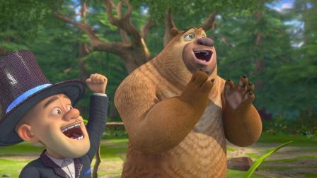 【熊出没】不管谁是吉祥物,都要把快乐带给大家!