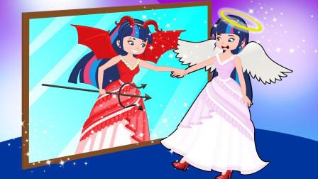 恶魔紫悦和天使紫悦谁是好的?小马国女孩游戏
