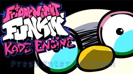 周五夜放克:超可爱!VS《探险时光》寒冰王的胖企鹅!