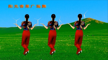 老歌新跳广场舞《康定情歌》熟悉的旋律,70 80后美好的回忆