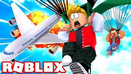 Roblox航空模拟器:变身乘务员遭遇空难!