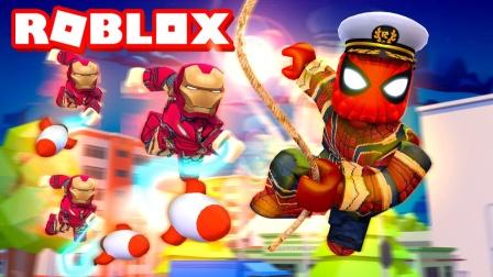 Roblox超级英雄模拟器:海王钢铁侠来袭!