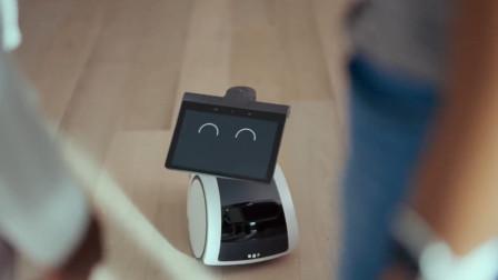 """亚马逊造""""情感陪护""""机器人,能聊天会看家,还能陪伴孤寡老人"""