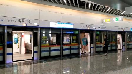 【广州地铁18号线信号设备故障】番禺广场站临时停车10分钟(2)