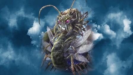 盗墓剧中最恐怖的怪物,第四铁头龙王,第五六翅蜈蚣