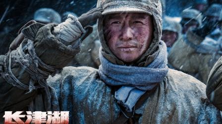 电影《长津湖》大火之后,韩国人酸了!(中)