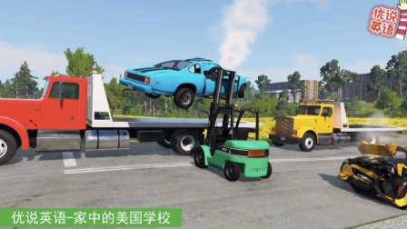 交通安全知识,交通事故现场,为什么救援车辆也发生了交通事故呢
