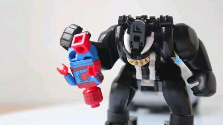 LEGO Ultimate Venom MOC