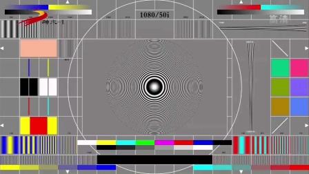 神木电视台一套闭台2021.10.19