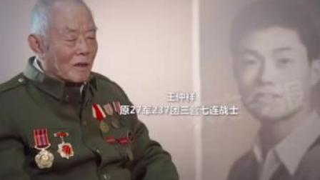 #长津湖老战士 冻掉10个脚趾继续行军 :晚上部队集中时才知道脚冻了、疼了#长津湖战役