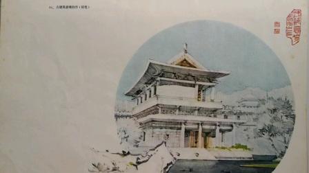 50一一70年代建筑画报图片大全,宣传画(铅笔)。78年版建筑画选,中国建筑工业出版社编辑部《古建筑意境创作》
