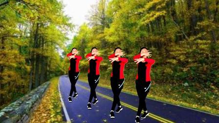 64步简单流行舞曲《又到了秋天》秋季换的新舞跳一跳