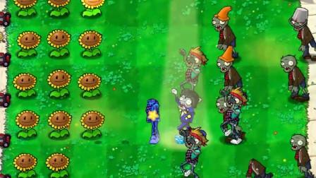 植物大战僵尸beta版:击弹,连点器上场太厉害了!