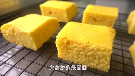 简单实用的美式面包做法,像蛋糕一样松软,新手也能成功