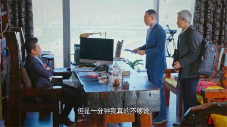 春天里:大叔去拜访国际设计师,没想到刚抬头,人就愣住了!