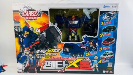 咖宝车神变形机器人五合体玩具,重装巨人合体变形!