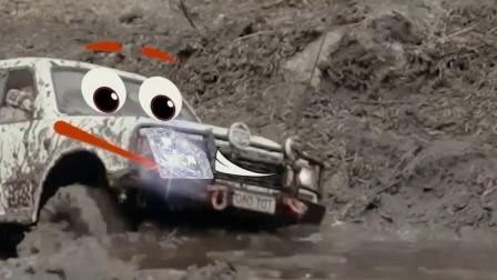 表情动画,汽车陷进泥潭里还不忘拿钻石?