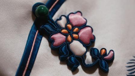 盘扣是一件旗袍的灵魂,对旗袍起到画龙点睛的作用 神奇的老字号 20211022