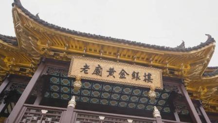 老庙的黄金并不只是金银玉石,而是百年维修工艺 神奇的老字号 20211022