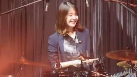 李知恩 IU小姐姐玩架子鼓 哈哈好开心
