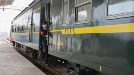贯穿6省火车上已有两人确诊 多地寻人