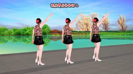 广场舞《后海酒吧》网红24步,零基础入门健身舞