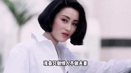 因大师一句话,导致向华胜不敢娶张敏