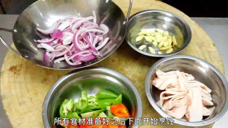 干锅土豆片许多人做错了,大厨教几个技巧,香辣过瘾,下酒下饭
