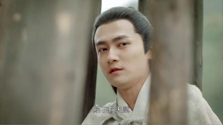 皎若云间月:容景被诬陷谋反入狱,身世随之曝光,竟是慕容氏后人