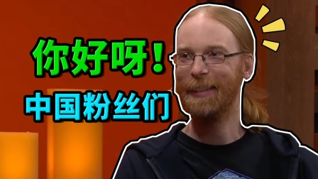 MC领导人Jeb竟在直播中狂飙中文?这发音爱了爱了!