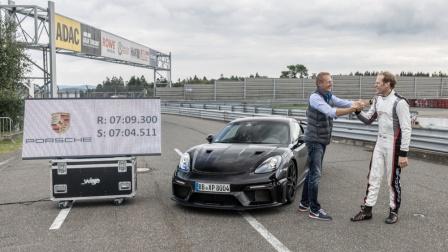 2023 保时捷 Porsche 718 Cayman GT4 RS (原型车) 纽北跑圈成绩 - 7分09秒30