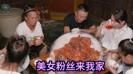 有女粉丝来我家玩,一碗腌鱼让她口水流一地,晚上连吃5碗饭