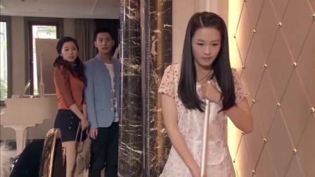 姑娘去豪宅做保洁,听到男主人声音很耳熟,一看竟是大学同学!