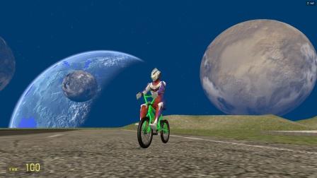 迪迦奥特曼居然在太空骑自行车,真是好玩呀
